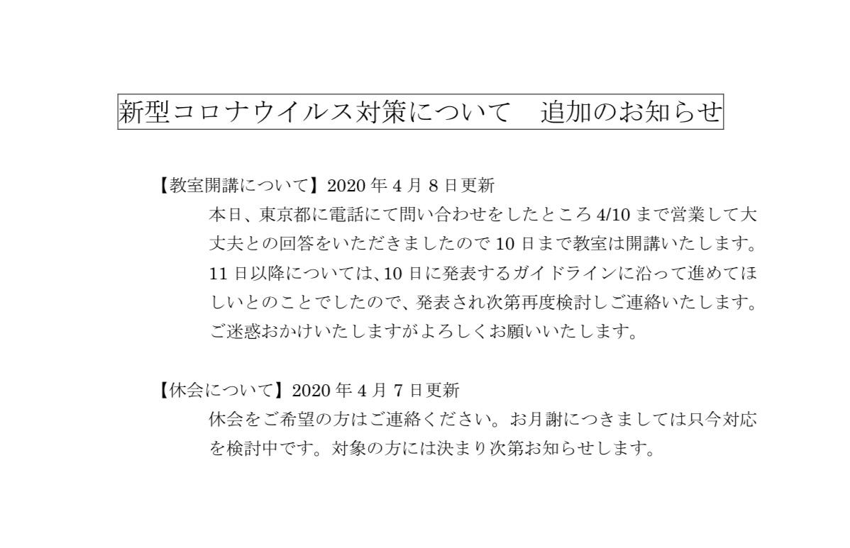 D7DC9AB0-464B-4EA0-809C-A0A243B6DDDF